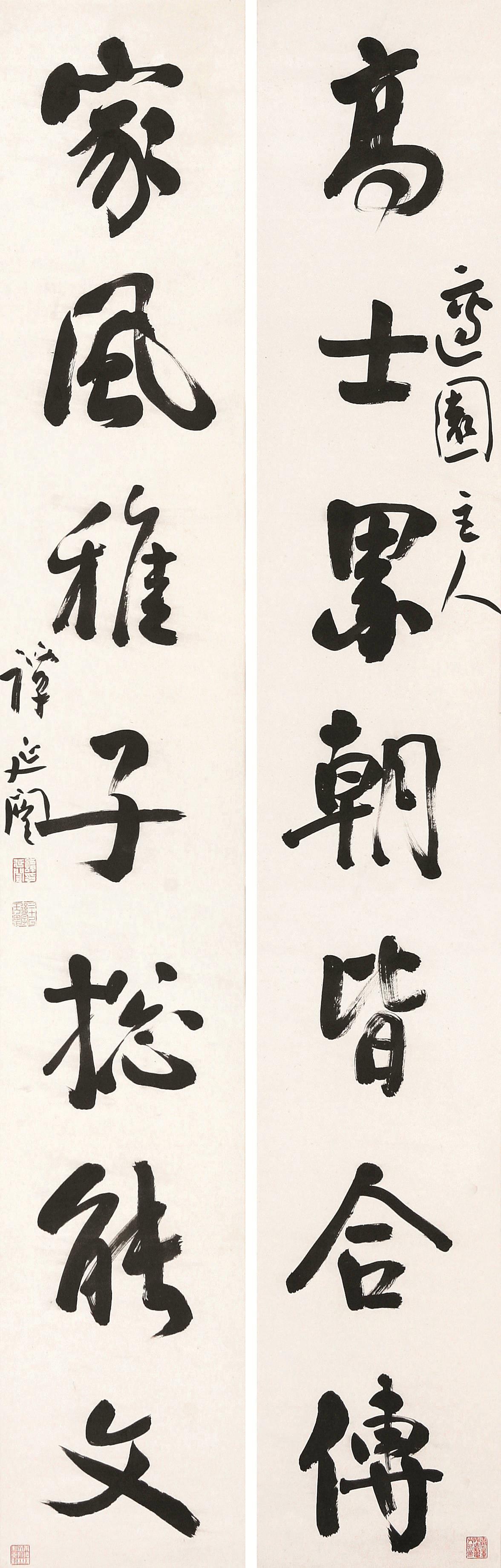 谭延闿(1880-1930) 书法对联图片