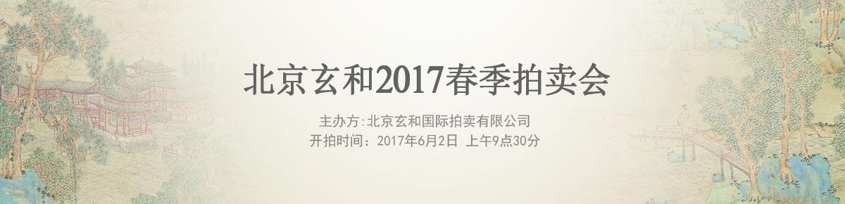 北京玄和滚动图6-2