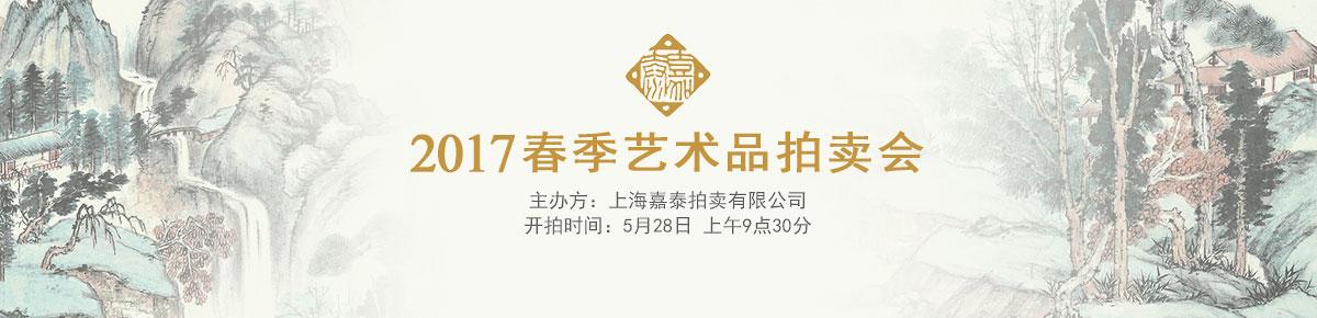 上海嘉泰滚动图5-28