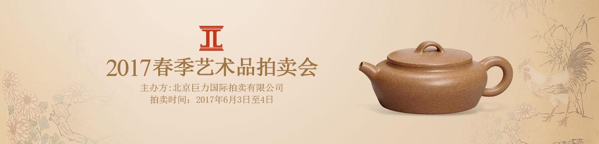 北京巨力滚动图6-3