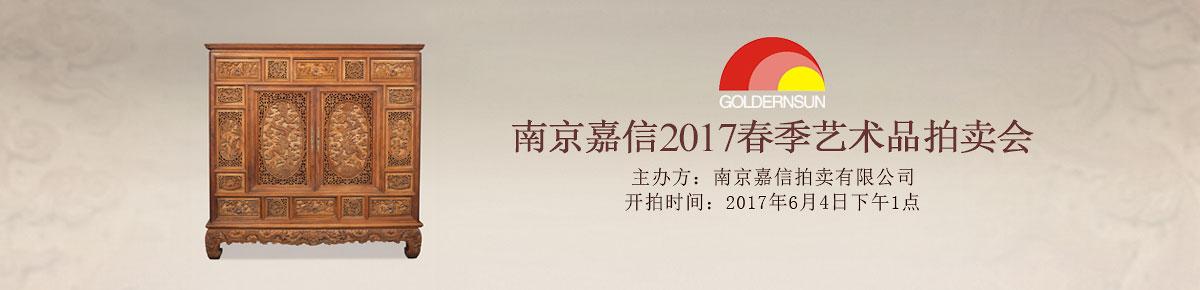 南京嘉信2017滚动图6-4