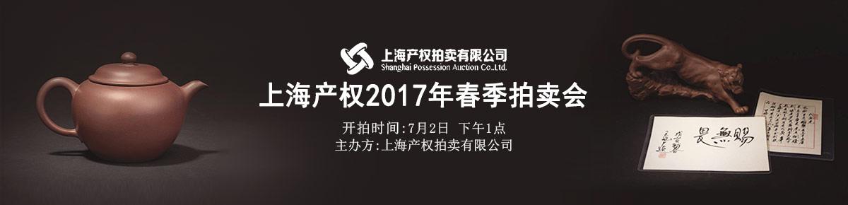 上海产权滚动图0702
