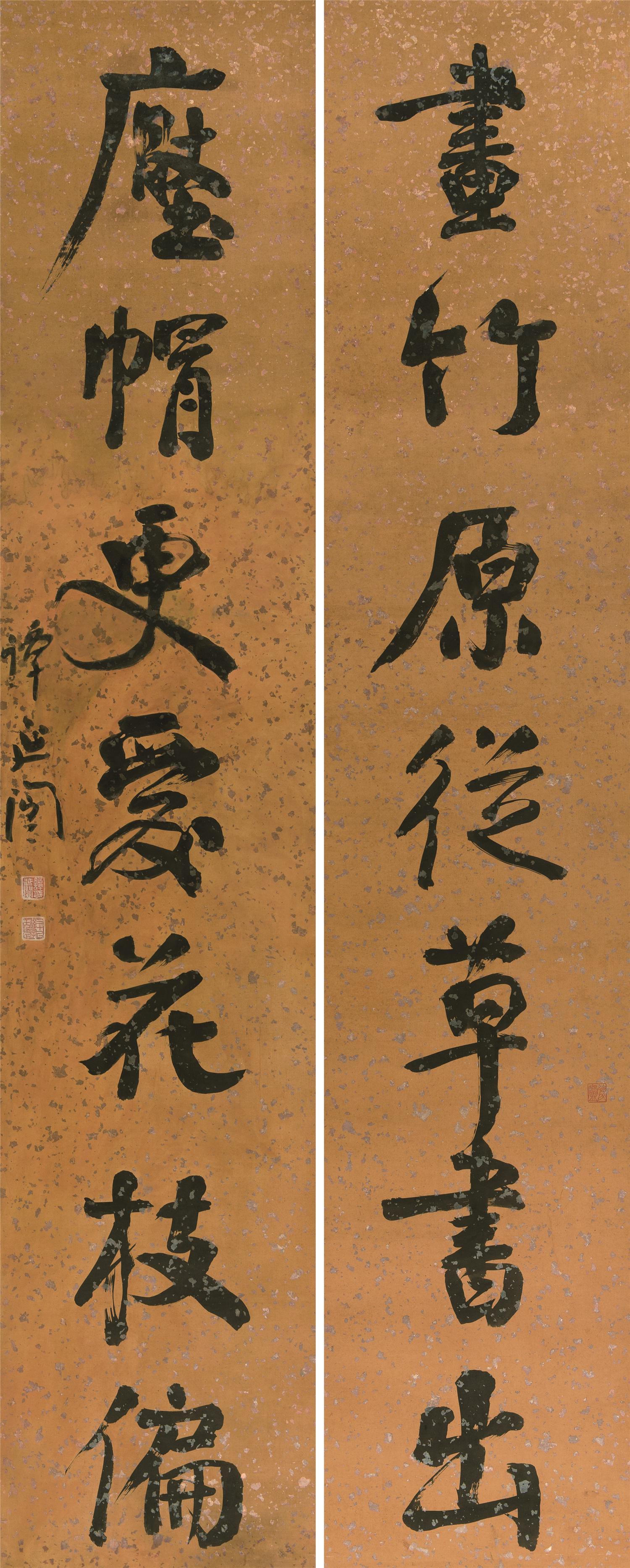 谭延闿 书法对联图片