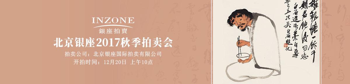 北京银座1220