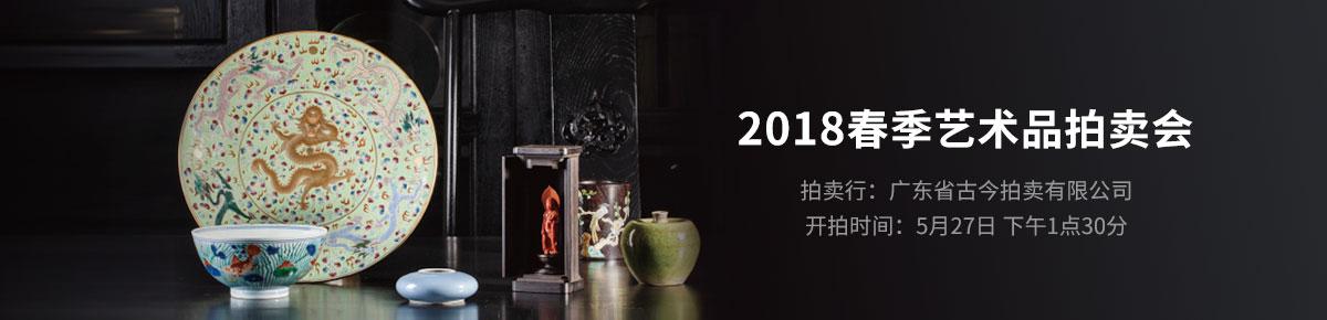 广东省古今0527