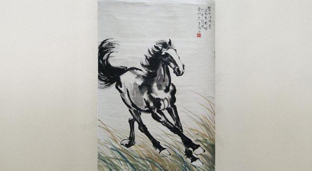 北京懋隆盛世书画文玩杂项专场