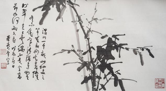 【中国书画】晋宝2015艺术品拍卖会