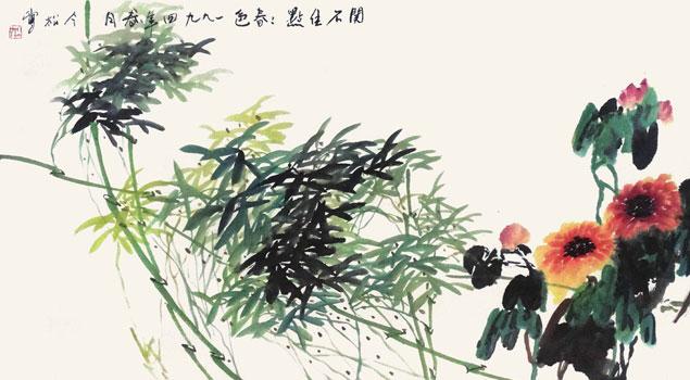 湖北中盛——中国名家书画作品专场(五)