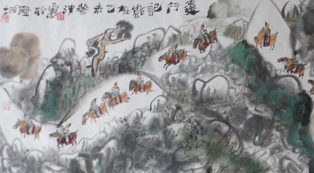 现代泉城文化融合发展博览会艺术品拍卖会