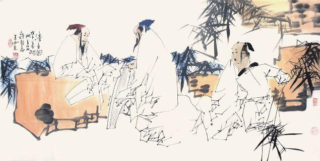 2016年湖北中盛•红巷艺术城迎新春名家字画专场拍卖会(加拍)