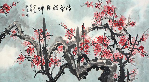 湖南嘉成2016年迎春艺术品拍卖会上午场