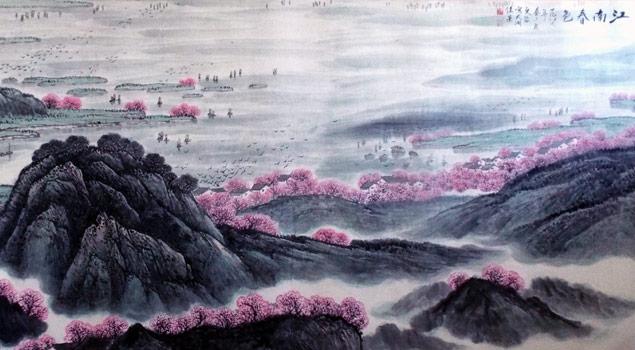 百源艺术-中国宋庄书画艺术品网络拍卖会 之一