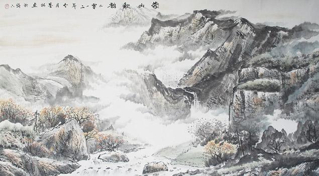 山东昆廷大众消费平价书画专场(二)