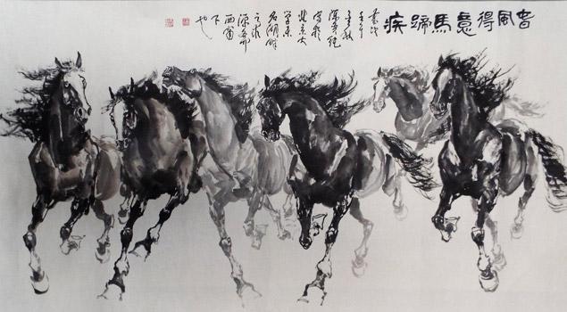 百源艺术-中国宋庄书画艺术品网络拍卖会之五