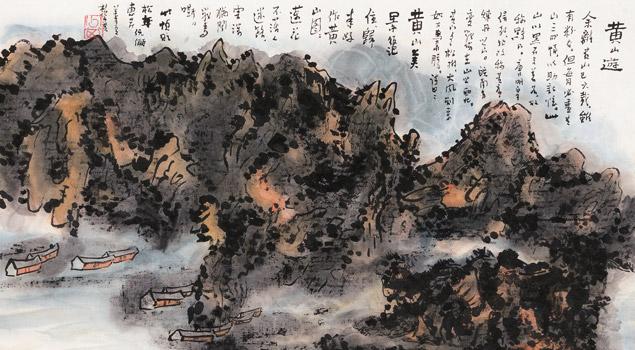 广东小雅斋2016年《小雅撷珍》第三期新春书画拍卖会—中国书画一