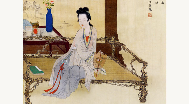 阳春白雪——白阳山馆藏书画专场