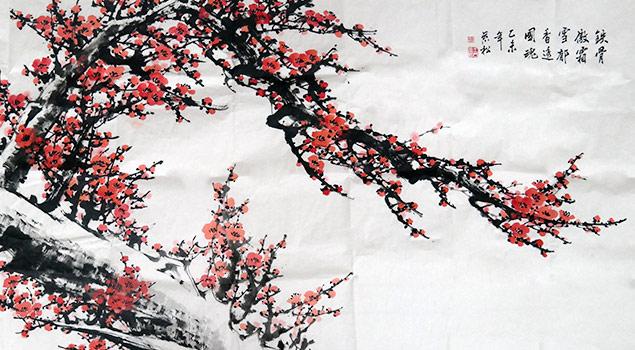 """宁夏三环""""海棠喜雨""""春季字画拍卖会"""
