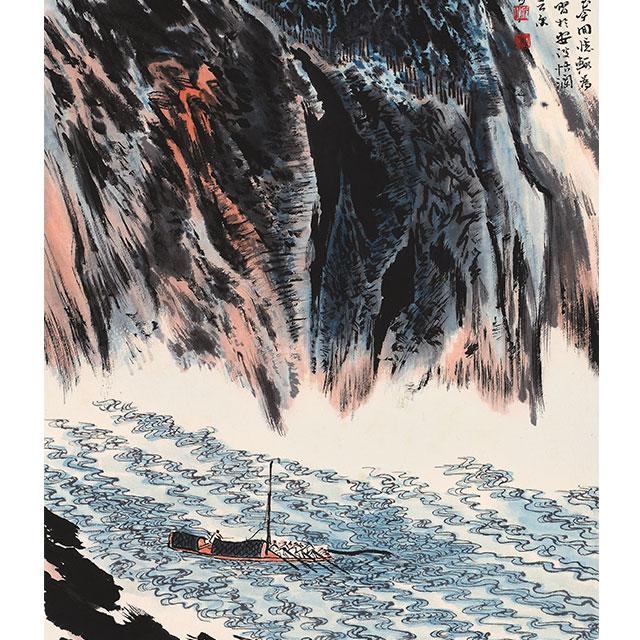 上海黄浦2016春季艺术品拍卖会-书画一