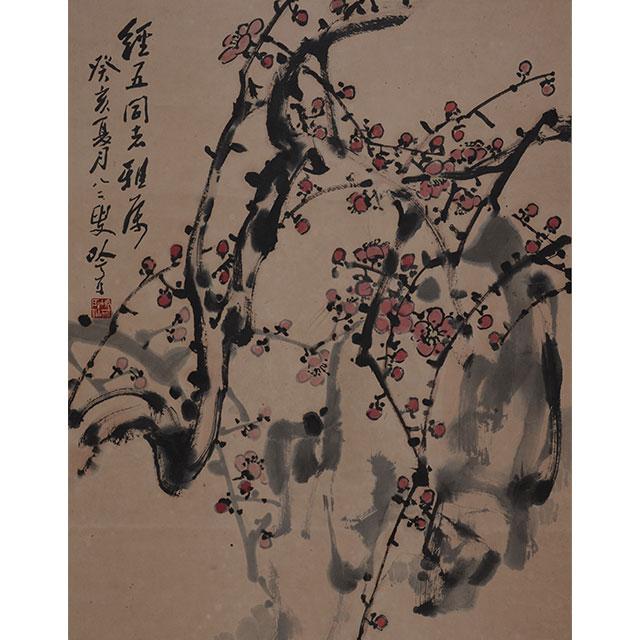 清新笔墨・七彩天功-贵州富宝锤中国名家书画拍卖会