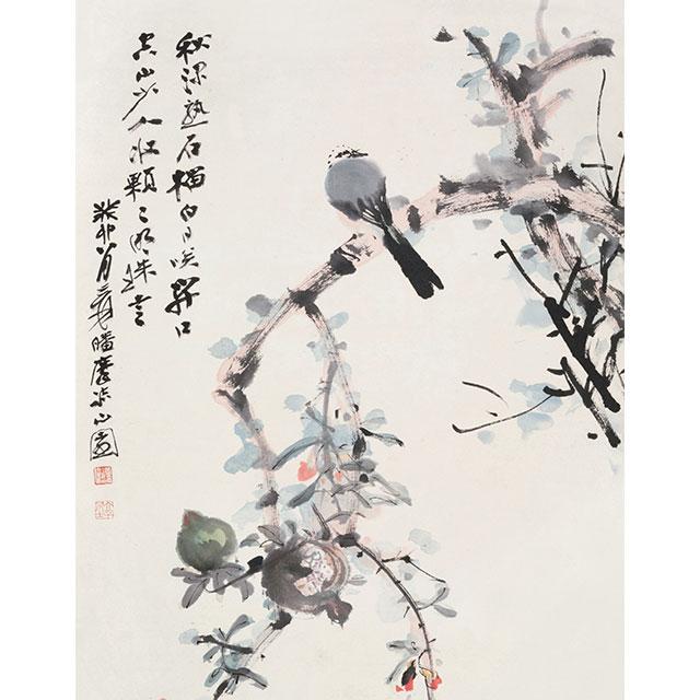 中国近现代书画专场