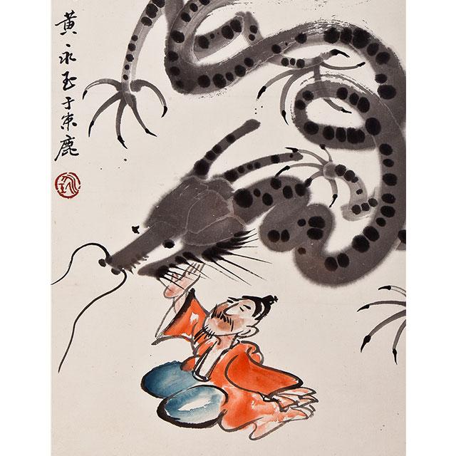 河北嘉海2016春季艺术拍卖会-中国书画专场