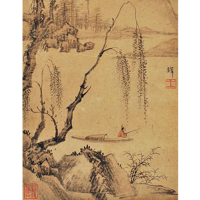 2016春季艺术品拍卖会—中国书画专场