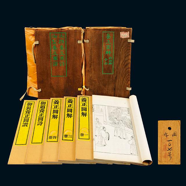 2016春季艺术品拍卖会—古籍碑拓·郑爰居旧藏