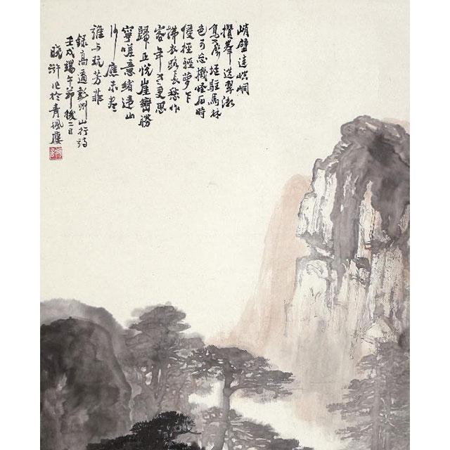 湖南国拍二十周年庆典暨2016秋季文物艺术品拍卖会上午场