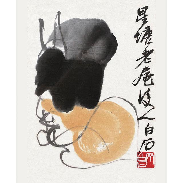 湖南国拍二十周年庆典暨2016秋季文物艺术品拍卖会下午场