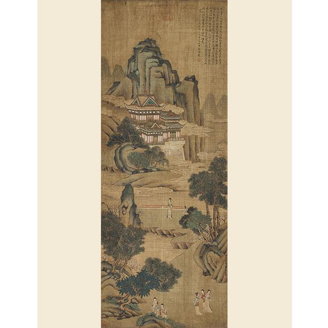 安徽东方金秋送艺拍卖会—中国书画(二)古今融汇