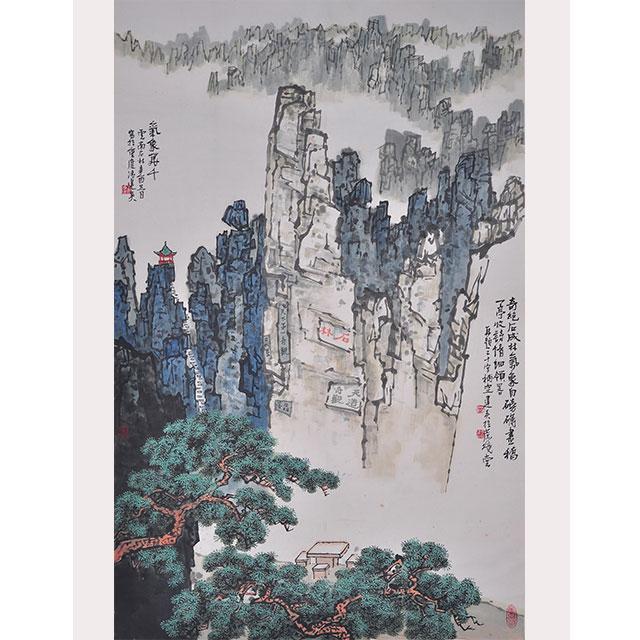 天泽传世—展览出版精品专场