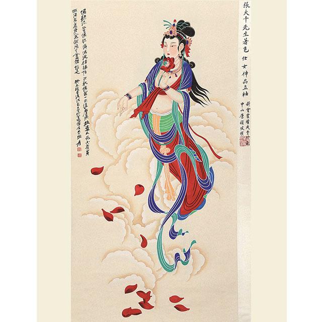 2016年秋季艺术品拍卖会 — 中国书画(一)