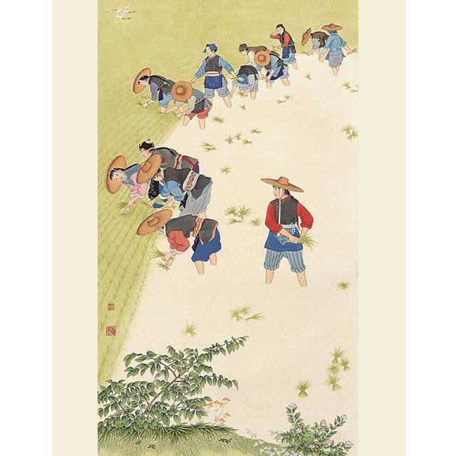 2016年秋季艺术品拍卖会 — 中国书画(二)