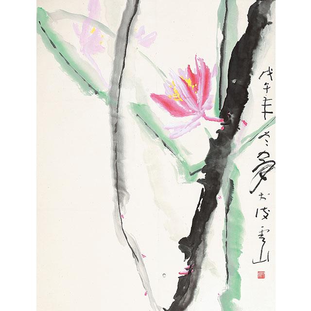 翰墨飘香——中国书画(二)