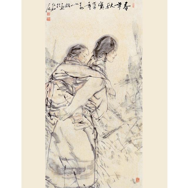中国书画拾珍专场