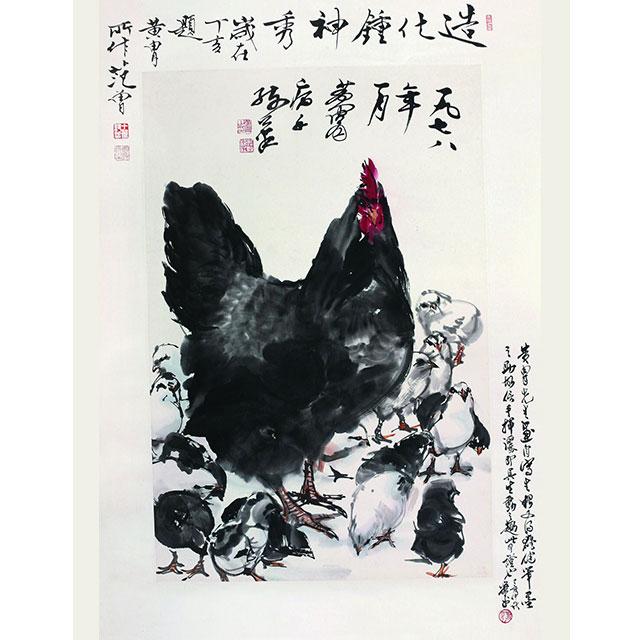 林泉高致——重要中国书画作品专场