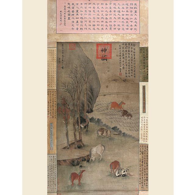 中国古代书画(一)专题