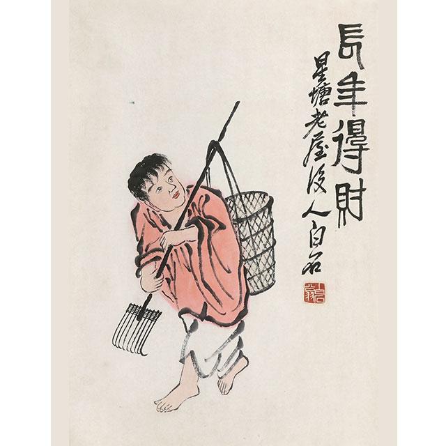 中国近现代书画(一)专题