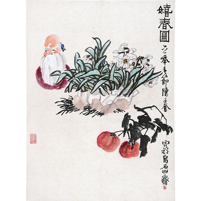 翰墨香温—书画紫砂专场(一)