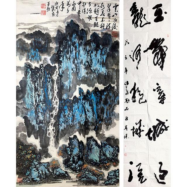 """2010年广东书画艺术研究会""""迎亚运,庆国庆书画作品展作品"""""""
