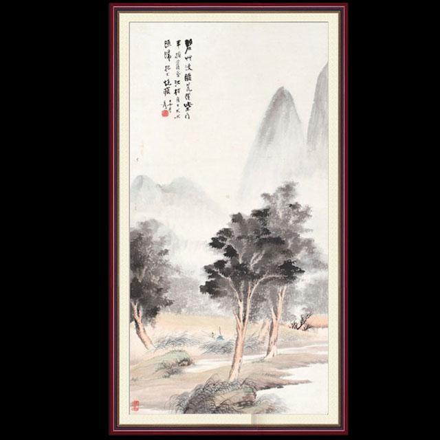 翰墨传世——中国书画