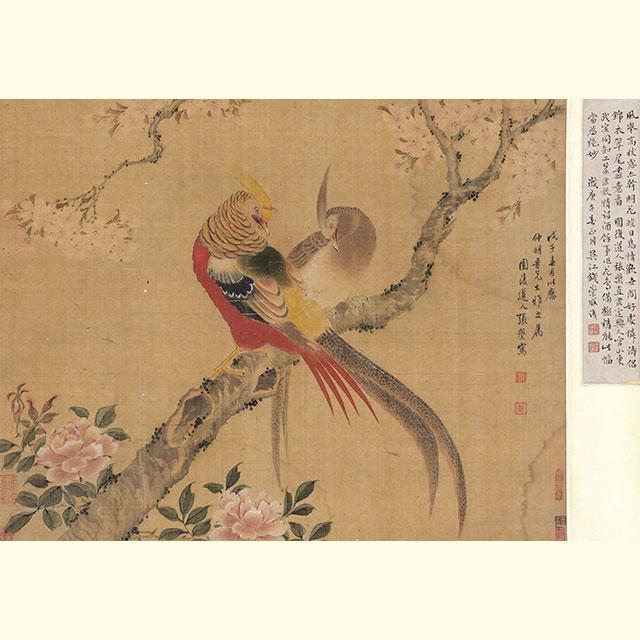 承古——古代书画(二)