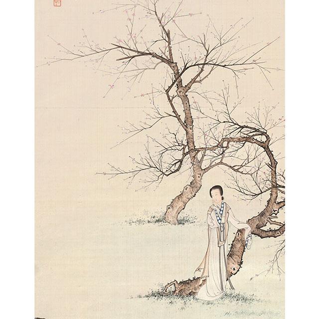 中国书画(二)——大众·鉴藏