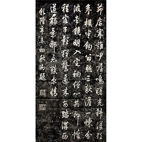 丹心映汗青——纪念七七抗战八十周年