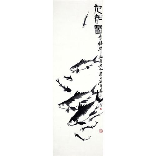 中国书画专场