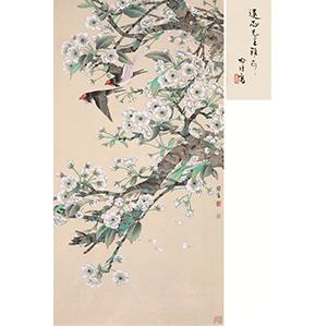 仰之弥高-中国书画一
