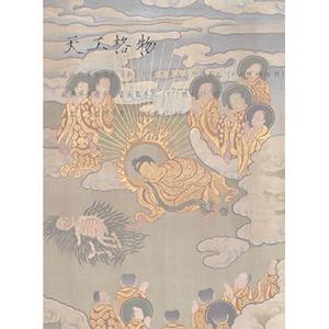 天工格物——近现代篆刻名家(款)印章及寿山石印材系列