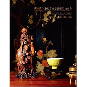 古董珍玩——瓷器•杂项•家具