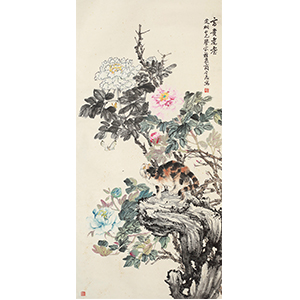 湖南国拍2017秋季文物艺术品拍卖会—艺海撷珍