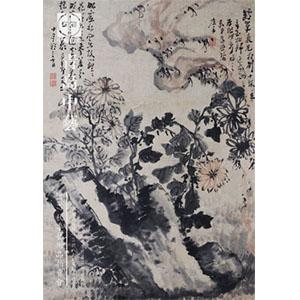 2017秋季艺术品拍卖会-万法归宗——佛教书画专题